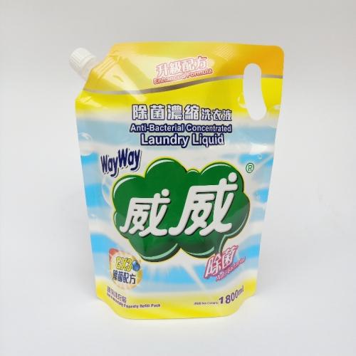 洗衣液袋3