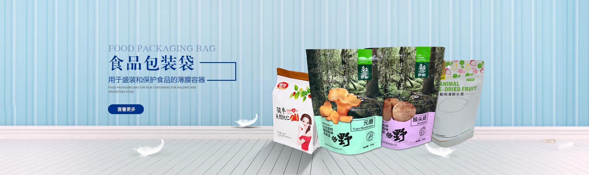母乳保鮮袋_液體包裝袋